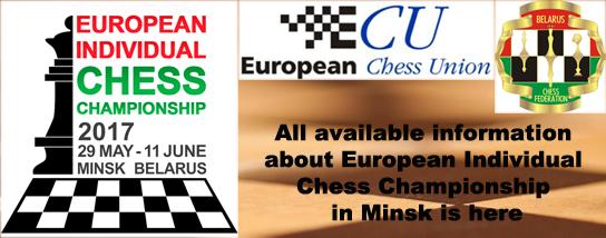 скачать шахматы торрент 2017 - фото 9